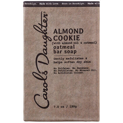 Almond Cookie Oatmeal Bar Soap