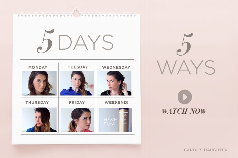 5b28f779acb9 5 Days. 5 Styles. 1 Hairspray | 5 Easy, Glam Styles for the Workweek Nov  17, 2016